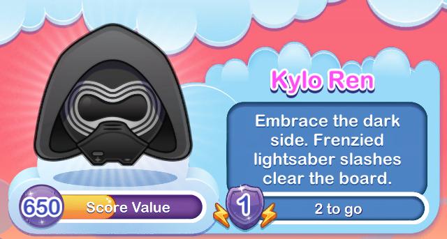 Kylo Ren